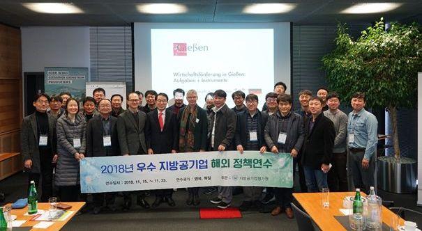 Koreanische Delegation besucht Stadt Gießen - Gruppenbild