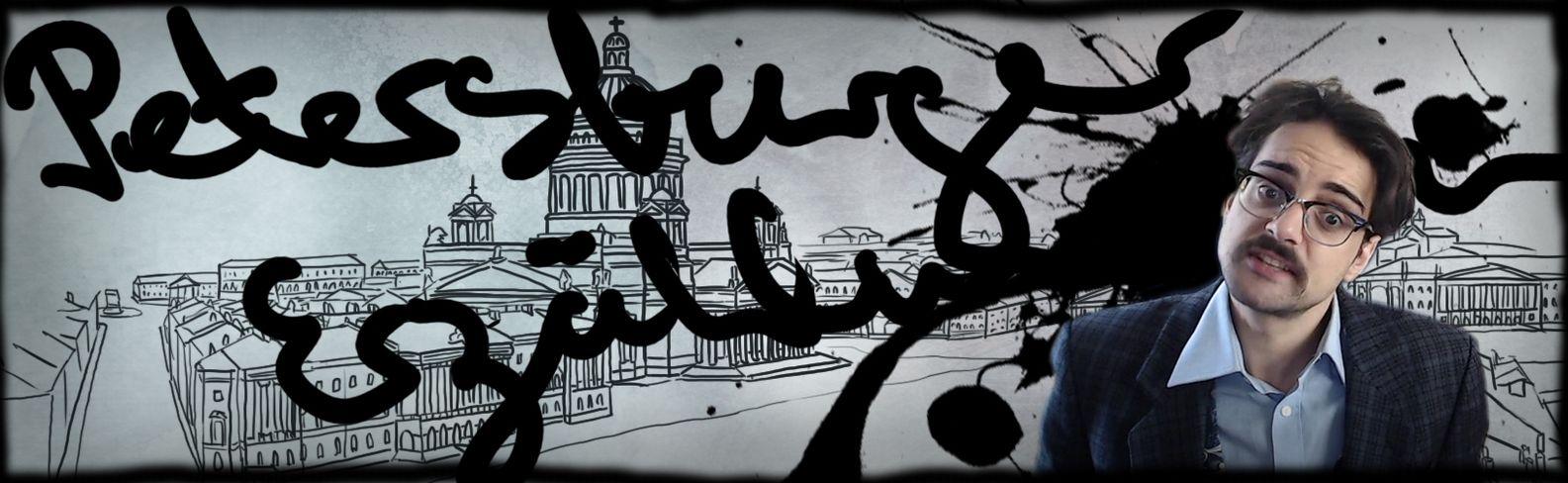 Sankt Petersburger Erzählungen - Veranstaltungsplakat